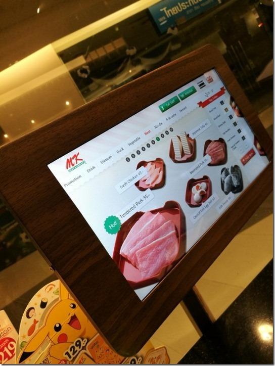 mkrestaurant05_thumb Bangkok-明明盛夏硬要吃火鍋之MK Restaurant