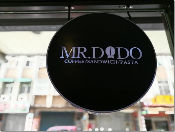 mrdodo11_thumb 平鎮-Mr. DoDo父子的比拚 虹吸與手沖各有千秋 單品咖啡來一杯