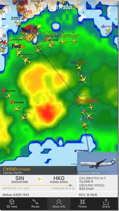 1495772100468_thumb 201705新加坡台北商務行 香港機場暴雨行程大影響