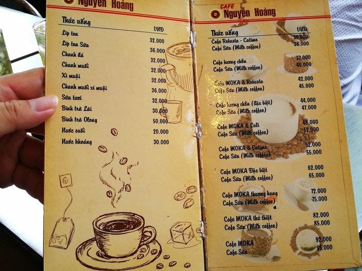 caphevy04 HoChiMinh-Cafe Vy胡志明人愛咖啡 坐小板凳也要喝
