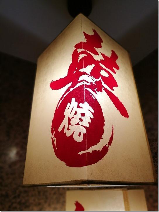 doublexi01_thumb 淡水-囍燒 創意壽喜燒 有湯的燒肉無湯的火鍋