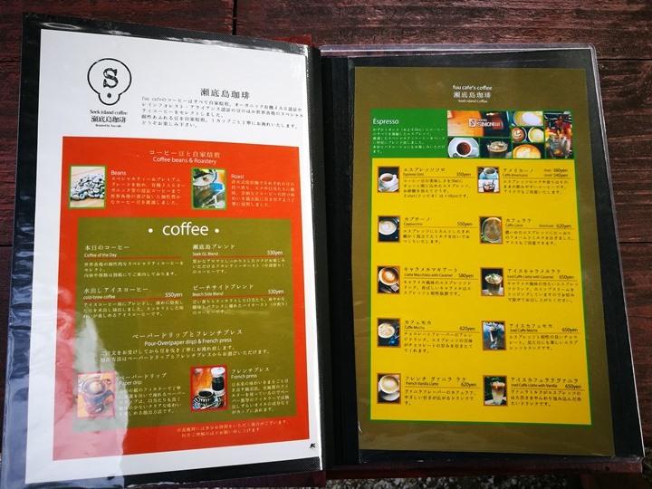 fuucafe13 Okinawa-沖繩瀨底島 綠樹環繞的隱藏版咖啡廳 Fuu Cafe自家咖啡搭配美味披薩與漢堡