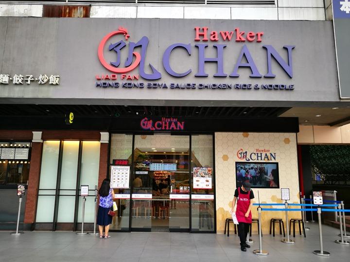 hawkerchan01 中正-了凡香港油雞 來自怡保發光在新加坡的香港油雞叉燒小店 米其林一星