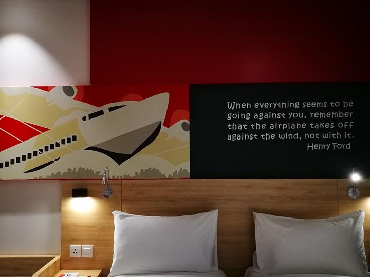 ibissaigon06 HoChiMinh-ibis hotel胡志明新山一機場