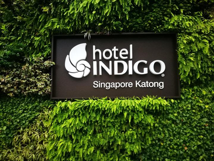 indigosingapore01 Singapore-Hotel Indigo Singapore Katong設計飯店 CP值高