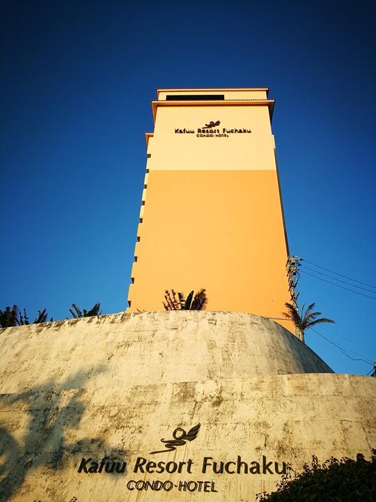 kafuu02 Okinawa-Kafuu Resort Fuchaku Condo/Hotel 沖繩恩納 美麗的飯店