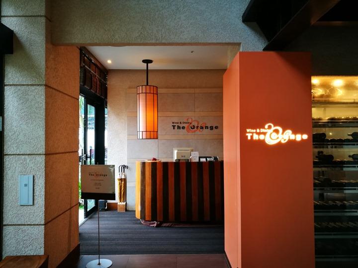 kafuu24 Okinawa-Kafuu Resort Fuchaku Condo/Hotel 沖繩恩納 美麗的飯店