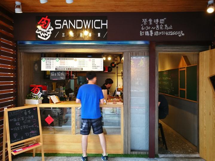 meatsandwich02 中壢-肉Sandwich 客家本色阿婆豬排...創意口味特色店家