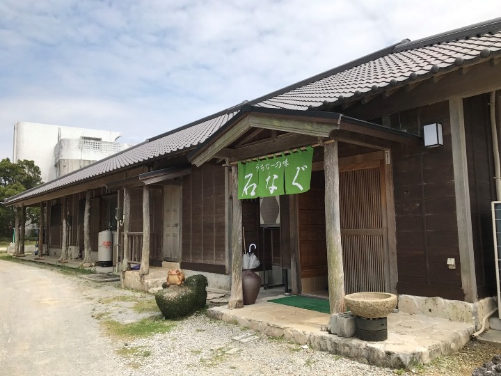 shinagu03 Okinawa-うちなーの味 石なぐ(石納格) 沖繩本部郡日式老建築裡的美味