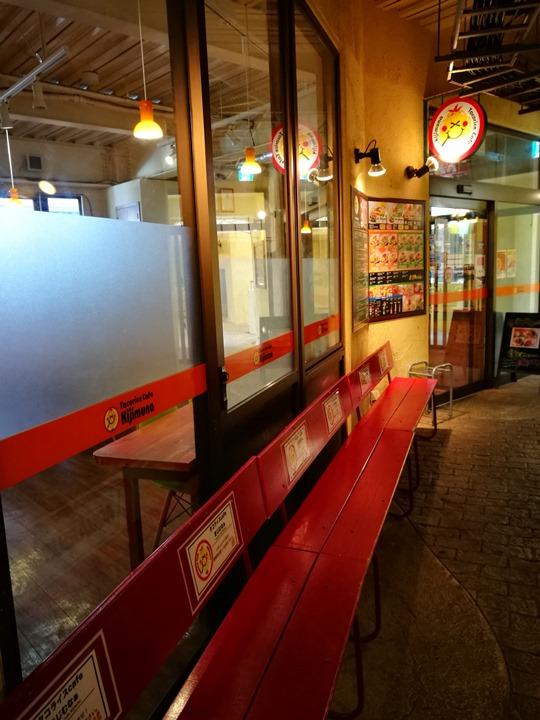 tacorice03 Okinawa-きじむな Taco Rice琉球美國村 融合墨西哥與日本的創意料理 塔可飯