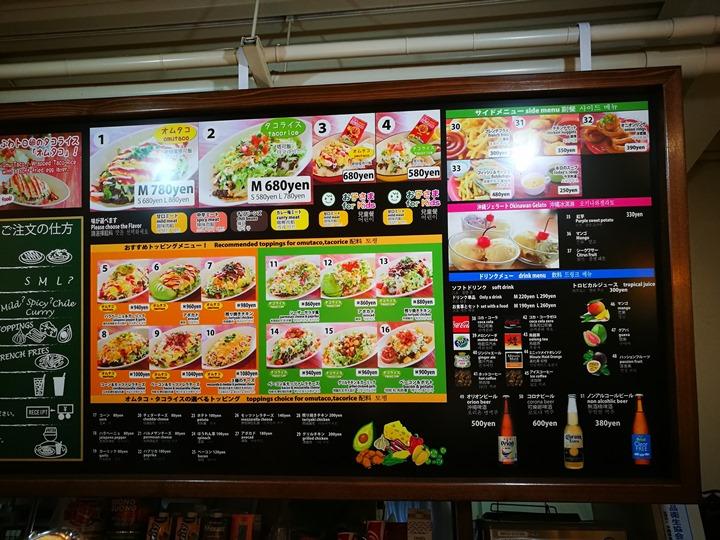 tacorice06 Okinawa-きじむな Taco Rice琉球美國村 融合墨西哥與日本的創意料理 塔可飯