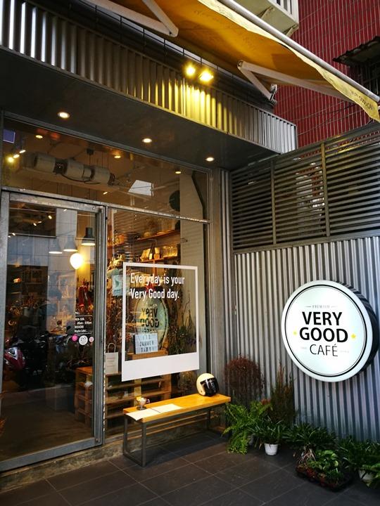 verygoodcafe02 大安-Very Good Cafe輕鬆舒適拈花惹草的咖啡空間