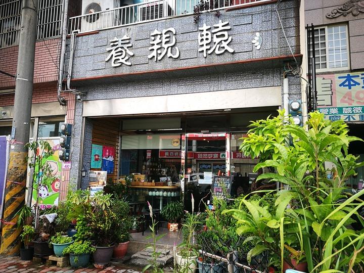 Joliehocafe01 中壢-養親轅 中藥房?咖啡廳...中式外觀裝著咖啡魂