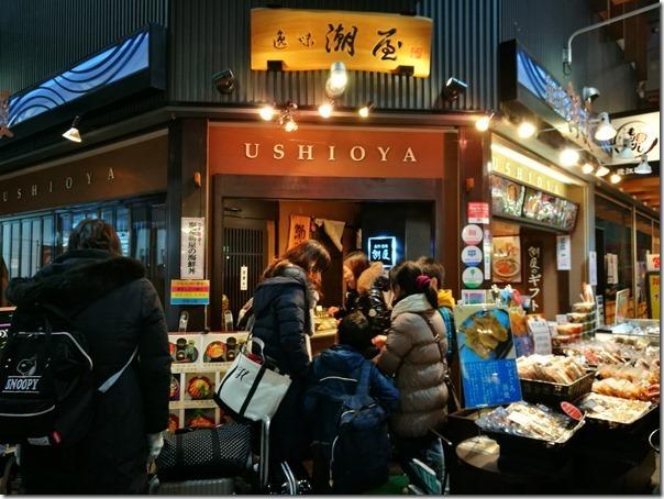 Omicho09_thumb Kanazawa-金澤近江町市場好逛好吃/刺身屋鰻魚香甜好滿足
