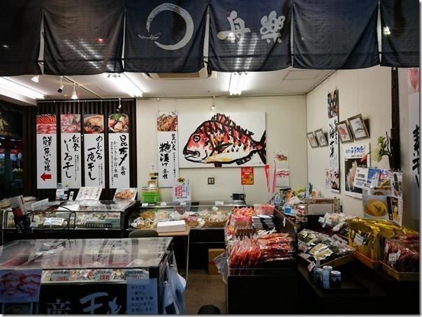 Omicho25_thumb Kanazawa-金澤近江町市場好逛好吃/刺身屋鰻魚香甜好滿足