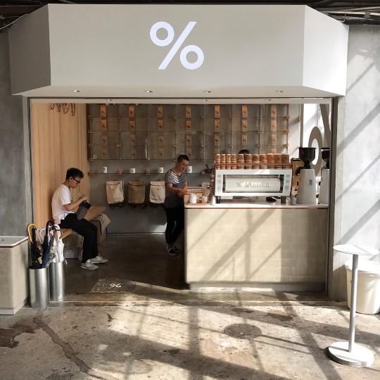 arabica101102 HK-%Arabica一家只賣咖啡的咖啡館(尖沙嘴天星小輪渡輪碼頭)