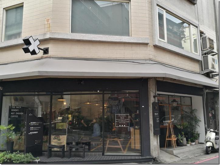 douzhai01_thumb 桃園-杜宅咖啡 小巷弄的咖啡香...