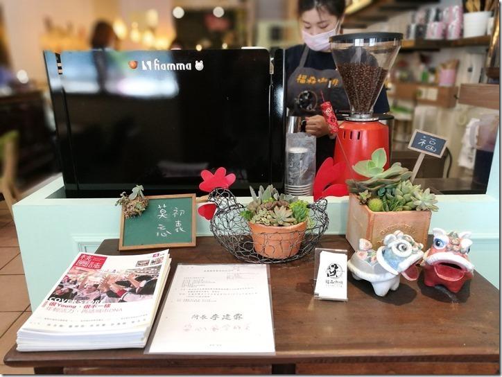 fussen05_thumb 中壢-福森咖啡 大溪來的可愛小店