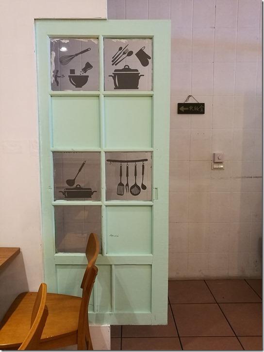 fussen13_thumb 中壢-福森咖啡 大溪來的可愛小店