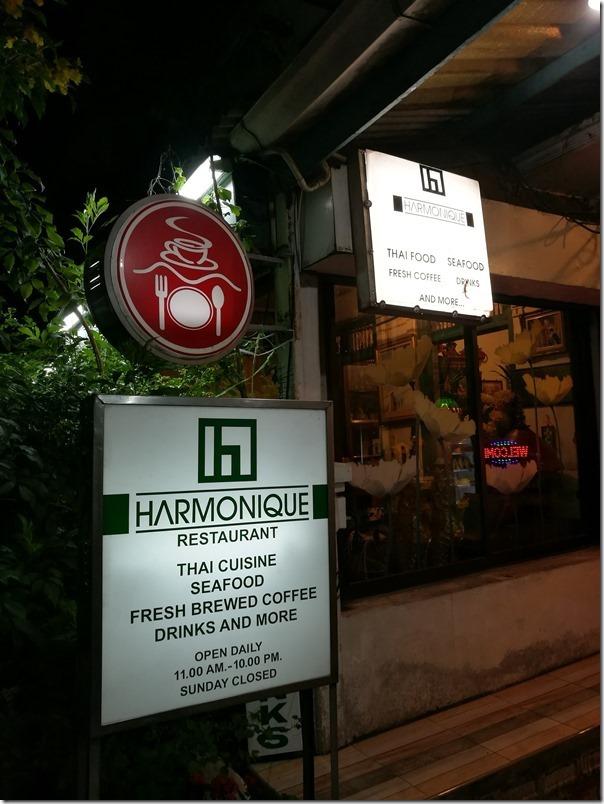 harmonique01_thumb Bangkok-曼谷Harmonique二訪 樣樣美味CP值高