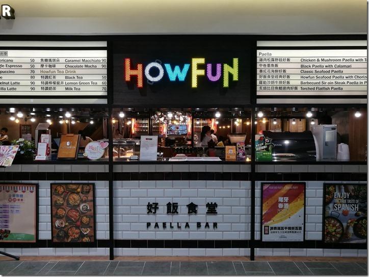 howfun01_thumb 龜山-好飯食堂 (機捷A8長庚醫院站) 西班牙料理
