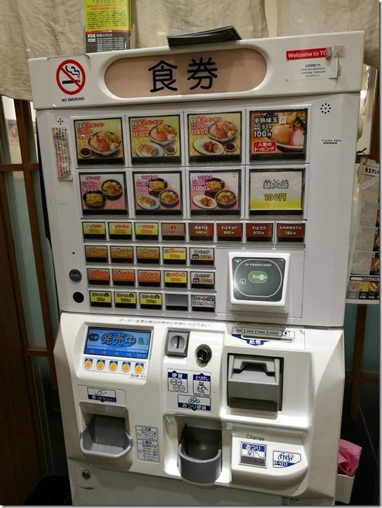 tonari07_thumb Tokyo-東京車站拉麵街 東京タンメン トナリ東京湯麵Tonari