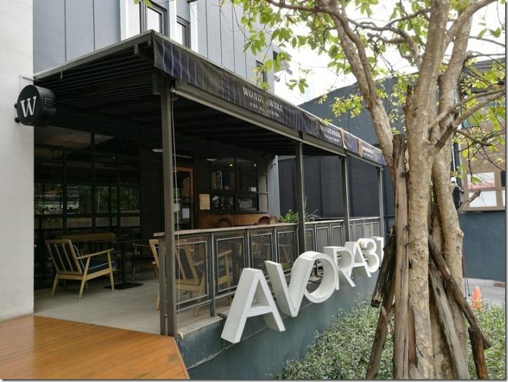 wonderwall02_thumb Bangkok-Wonderwall曼谷咖啡館再一間