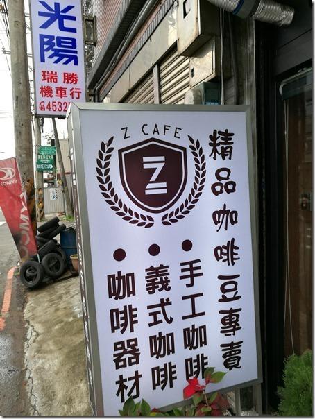 zcafechungli01_thumb 中壢-Z Cafe不起眼的小店裡的滿室的咖啡香