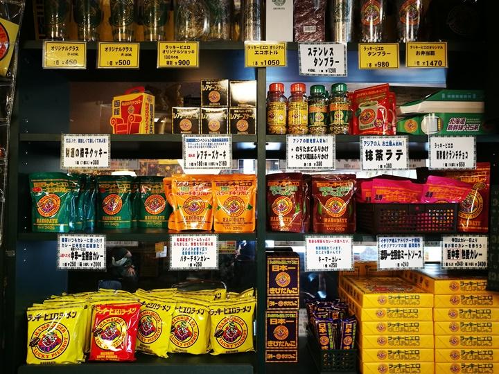 LUCKY-PIERROT12 Hakodate-函館名物 日本第一名的漢堡店 幸運小丑ラッキーピエロ(LUCKY PIERROT)推薦推薦