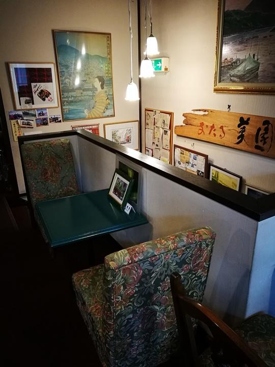 MISONO-ICE-CREAM07 Otaru-小樽美園 復古但是普通的 北海道最早的冰淇淋店
