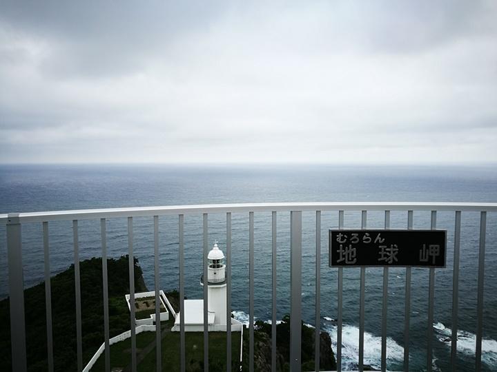 earthcape15 Muroran-北海道室蘭美景 地球岬/金屏風/白鳥大橋