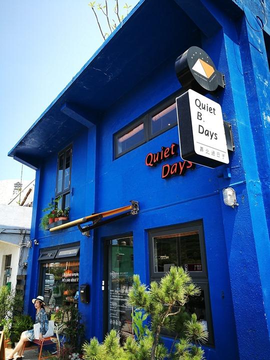 fishroaad6 金山-魚路小棧 庭園餐廳