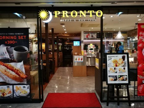 Sapporo-Pronto Cafe札幌車站地下街簡單咖啡廳