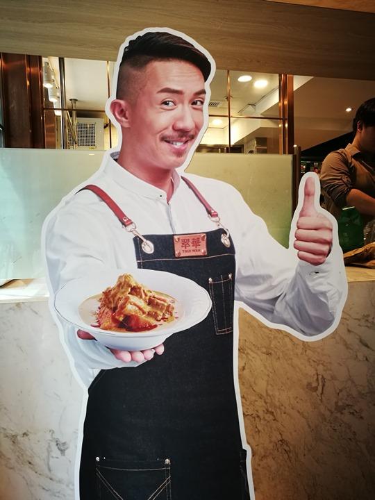 tsuiwah3 HK-翠華 最簡單的最好吃 鴛鴦奶茶與珠仔包