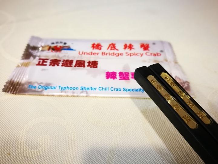 underbridgecrab05 HK-橋底辣蟹 來香港就是要吃螃蟹...