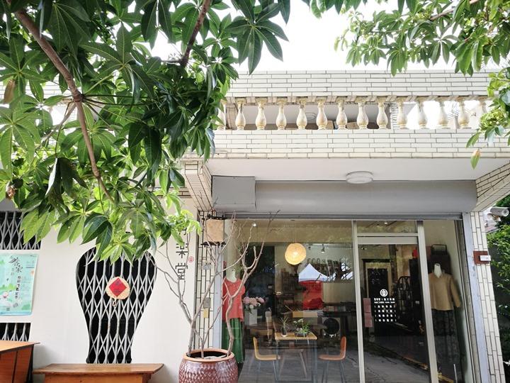 xiangding04 竹北-新瓦屋的咖啡香 綠禾園.翔頂咖啡