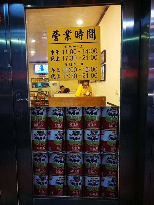 yuanlang02 新竹-元朗茶餐廳 有點樣子又不太像的香港食物