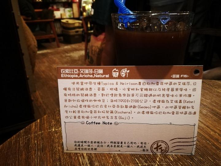 dousuncoffee20 松山-左先生咖啡館 一杯咖啡香一首好音樂