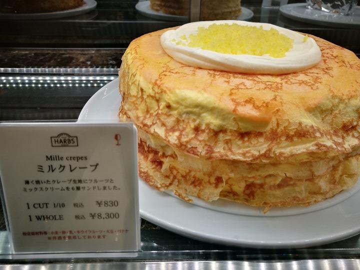 harbs05 Shinagawa-轉車時來一份Harbs 知名甜點店初體驗 千層也太好吃!!!