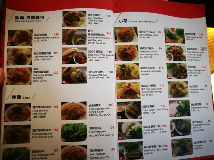 vietnamfoodlinkuo5 林口-欣悅園 高速公路旁簡單小吃店