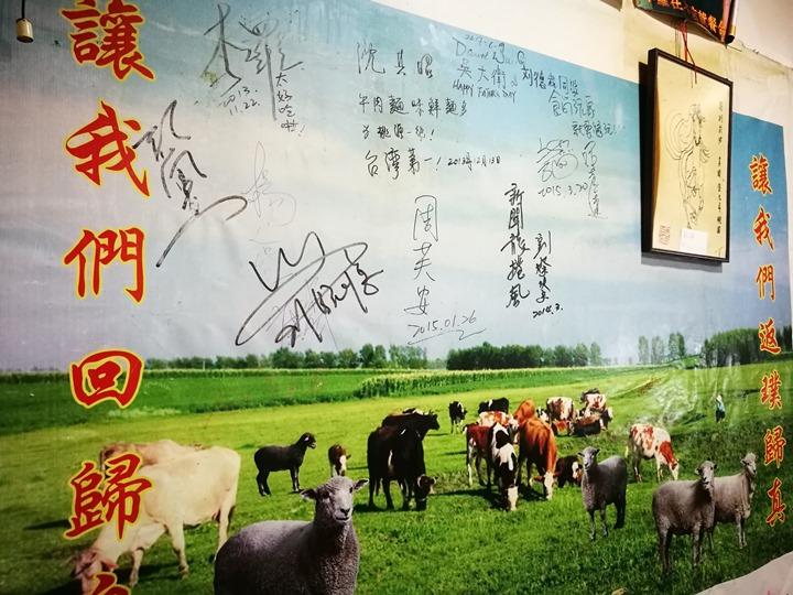 xinjiang04 蘆竹-胡同彭家 新疆特色饊子吸睛