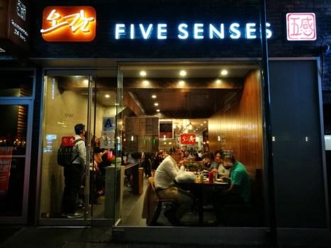New York-果真大蘋果之紐約真好玩 韓國街吃韓國料理 五感Five Sense好好吃