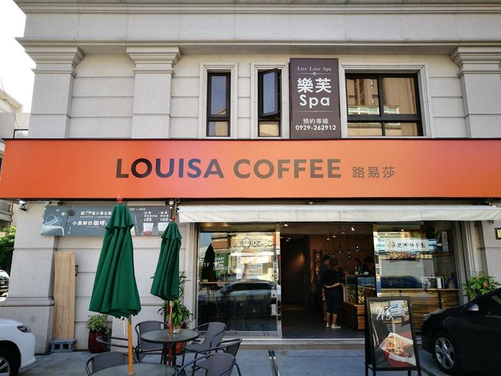 louisa12101 竹北-Louisa路易莎咖啡 2.5代新裝潢