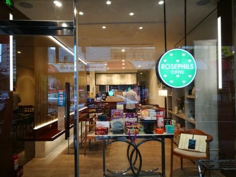 中壢-Rosephils Sogo旁簡單咖啡館
