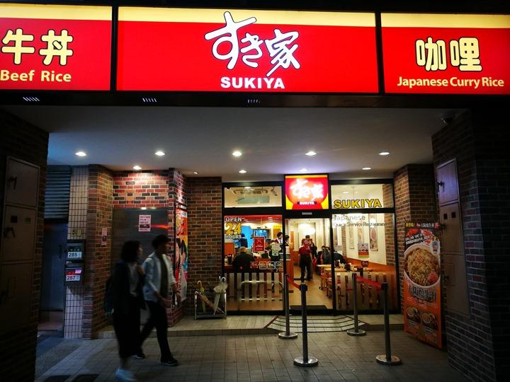 sukiya111 士林-すき家 平價日式丼飯