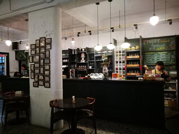 8cafe08 八德-八塊畫室咖啡 日治時代診所 舊建築裡的文青風
