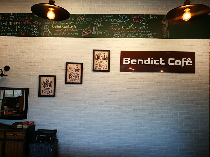 bendict10 八德-班迪克咖啡 輕鬆簡單一杯咖啡一個下午