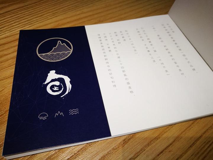 goodseason04 竹北-好旬日食 簡單輕鬆輕食概念
