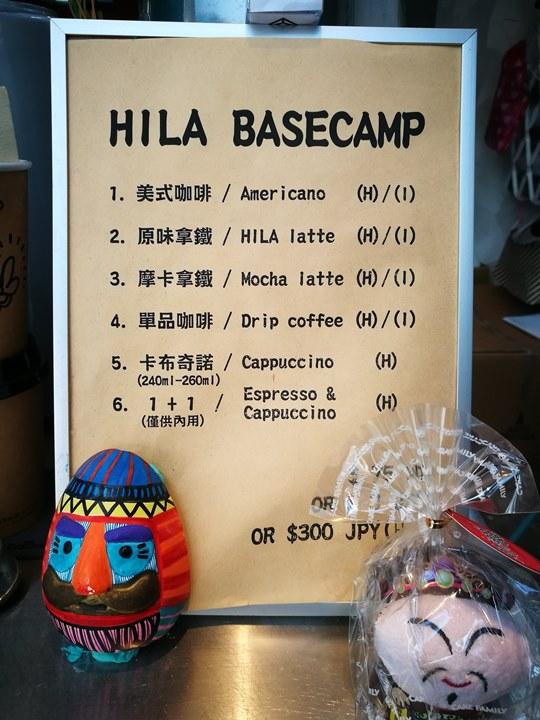 hilabasecamp00113 新竹-HILA BASECAMP馬雅咖啡外帶品牌...享受單品咖啡的美好真簡單