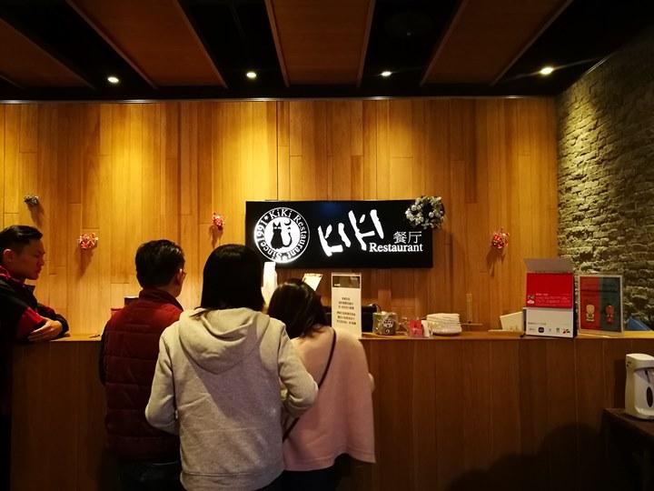 kiki01 板橋-KIKI川菜 藍心湄的川菜館 首訪...心滿意足